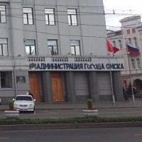 Мэрия города Омска поменяла почтовый индекс