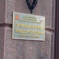 Общественный совет при региональном УМВД проведет 15 декабря прием граждан