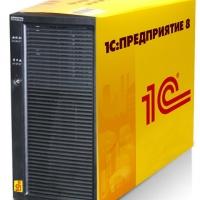 Почему стоит выбирать VPS сервер для 1С?