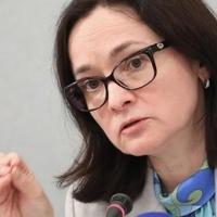 Эльвира Набиуллина: «Мы намерены снижать ключевую ставку, но не в ущерб инфляции»