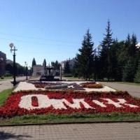 Большая часть горожан недовольны жизнью в Омске