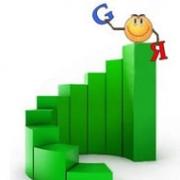 Как провести бесплатную раскрутку сайта в Google?