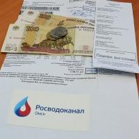 На начало года омичи задолжали за воду более 400 миллионов рублей