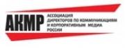 «Центральный Телеграф» стал участником Всероссийского конкурса  «Лучшее Корпоративное Медиа 2011»