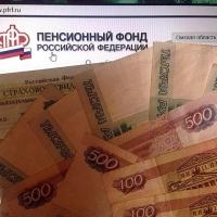 Неработающим пенсионерам Омской области проиндексируют пенсии на 5,4% в феврале