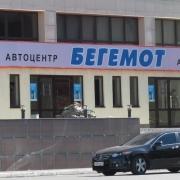 """""""Бегемот"""" попросил помощи у Союзников"""