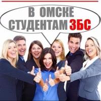 Пользователи соцсетей обсудили, какую зарплату может заработать работающий студент в Омске
