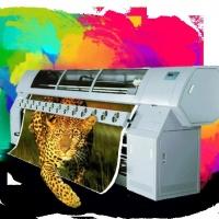 Широкоформатная печать рекламных материалов