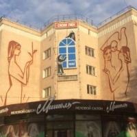 Омичи борются за сохранение картины «Материнство» на фасаде магазина «Радость»