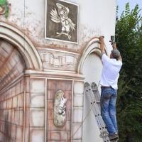 Омских художников приглашают на конкурс эскизов «Стенограффия-2017»