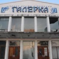 """Омскую """"Галёрку"""" реконструируют за 460 миллионов рублей"""