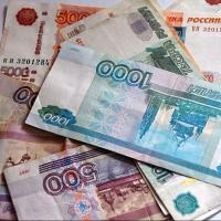 Омская пенсионерка лишилась почти 400 тысяч рублей из-за лжевыигрыша в лотерею