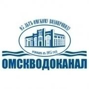 Омский водоканал повысил надёжность водоснабжения в Центральном округе города