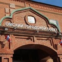 За места в Горсовете Омска поборются только трое самовыдвиженцев