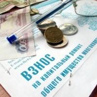 В Омской области насчитали 120 тысяч должников за капремонт