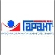 ГАРАНТ интегрирован с сервисом Buhphone