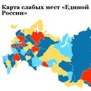 """Омская область стала для партии власти """"потенциально проблемной"""""""
