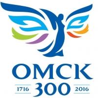 Поздравить Омск с 300-летним юбилеем можно в интернете