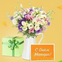 Повышенные бонусы СПАСИБО за покупку подарка ко Дню матери
