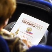 """Омская мэрия составит """"черный список"""" поставщиков по госзаказам"""