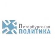 """Эксперты """"Петербургской политики"""" опустили Омскую область"""