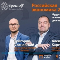 Омск посетит известный телеведущий телеканала «Россия 24»