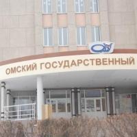 Ректор ОмГУ рассказал, какую зарплату получают омские профессора