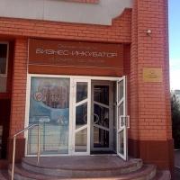 Омский бизнес-инкубатор ищет двух резидентов