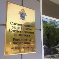 В спортивном клубе Омска скончался посетитель