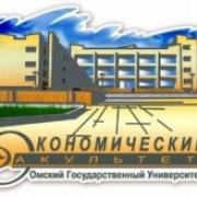 В Омске открылось отделение берлинской организации молодых бизнесменов