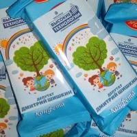 В Омской области детям раздали именные депутатские конфеты