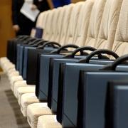 Депутатов пригласили в электронные кабинеты