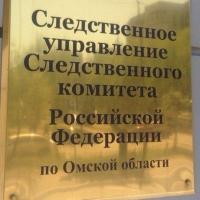 В Омске родственник пациента с кулаками набросился на хирурга