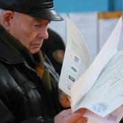 """""""Справедливая Россия"""" возглавит бюллетени 4 марта"""