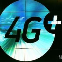 Мобильный интернет «4G+» стал торговой маркой «Мегафона»