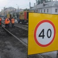 Омские дорожники начали ремонтировать улицы