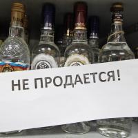 В Омске новогодние гуляния пройдут без алкоголя