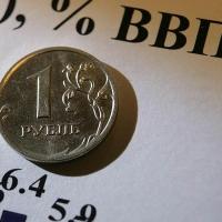 Экономия россиян на покупках обрушила ВВП страны