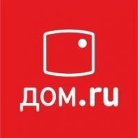 """""""Дом.ru"""" и канал Luxe TV HD подарят своим телезрителям роскошный уикенд в Москве"""