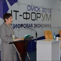 В Омске открылся IT-форум
