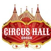 Омск станет первым городом гастрольного тура цирка на воде.