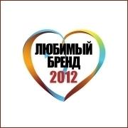 Россияне назвали ECCO своей любимой обувью