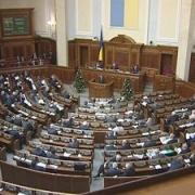 Омской молодежи утвердили парламент