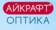 """15 марта в Омске открылся первый салон оптики крупнейшей федеральной сети """"Айкрафт"""""""