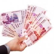 Сбербанк снижает ставки по потребительскому кредитованию