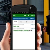Лучшие Android программы для общения