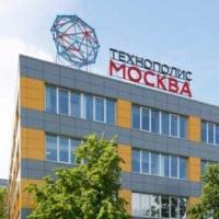 Особая экономическая зона «Технополис «Москва»