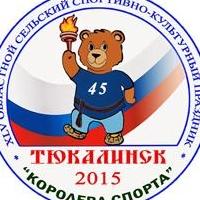 Омская команда победила на областном празднике «Королева спорта»