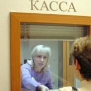 В Омске появится новая система продажи междугородних билетов