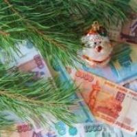 Сбербанк сделал омичам новогодние предложения